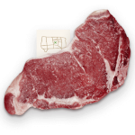 ecobeef-products-product2